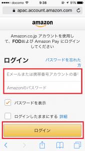FOD_touroku02